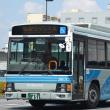 関鉄 2050TK