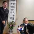 総選挙で敗北したはずの小沢一郎代表は、自らの新年会で、必勝を訴え、すこぶる意気軒昂だった、それはなぜか?
