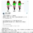 【自転車編】みんな知らずに捕まる道路交通法15選!