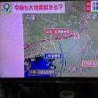 大阪北部地震、震度6弱「00000JAPAN」3キャリアのWi-Fiスポットは助かります。