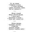 マクシム・バグダノビッチの短歌