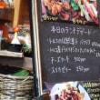 Restaurant ASHIHANA 亜絲花  トルコ料理のランチプレート