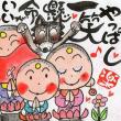 『ワークショップ祭り(千歳)近し!!』