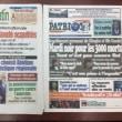 バグボ元大統領釈放!〜コートジボワール危機と国際刑事裁判所(2)・政局タイムマシーン