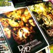 散財日記 in Deathtrap Dungeon デストラップ・ダンジョン