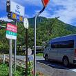 桂川源流探訪 佐々里峠越え-07~南丹市営バス 芦生・佐々里線 知見口行