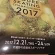 全日本フィギュア2017 ☆演技編☆
