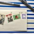 古い20円切手