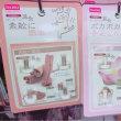 NHKで鍼灸特集があります