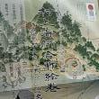 因島水軍城特別展は、来週30日まで!