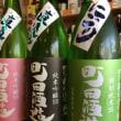 当日のお酒・町田酒造&咲耶美とフルーツのマリアージュ