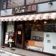cafeハンキーパンキー食堂さま 1ヶ月展示販売のお知らせ♪