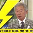 みのもんた氏、「日本と朝鮮とが戦争した」とは???