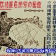 動画—労働組合と戦争協力―戦前労働組合の右傾化についての検証 菅野存