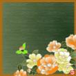 風呂敷(468)金花茶