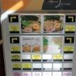 12/10 (日)NOODLE CAFE SAMURAI 郡山市