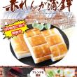 10/20(土)21(日)舞鶴赤れんがフェスタ「赤れんが蒲鉾ご試食会」開催!