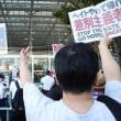 川崎で再びヘイトめぐる対立市民困惑「みっともない」