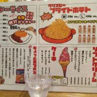 新カープステーション・カープカフェ★9/6参戦!!はウォーキングかよ