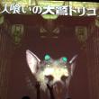 東京ゲームショウ『人喰いの大鷲トリコ』レポート
