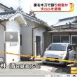 妻への殺害容疑で男逮捕(大阪・泉佐野市)
