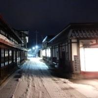 津軽の年末年始・2~津軽富士見湖と猿賀公園~