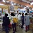 富山の名勝地・映画ロケ地とグルメを楽しむ旅;第2日目(6);富山空港から帰宅;2日目の総括