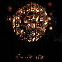 龍口寺竹灯篭(3)