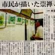 つまぎいきいきクラブ9月理事会    妻木公民館    2017.09.09