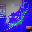 台風18号、今夜半近畿直撃へ!その前に、猛烈な温帯低気圧に変わるか?