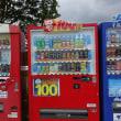 オール100円自動販売機。