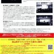 猫森集会2017_Bプロ1日目2017.09.17
