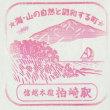 小海線・大糸線・越後線・飯山線の旅9~越後線