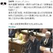 【国会 2/19】衆院予算委員会 2/2 希望の党編 (。-`ω-)柚木が最低の質疑をした後に学級崩壊で職場放棄。共産党がまともに見える。