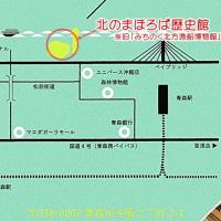 【土ぼっくりin青森市】「夏の工芸学校2018」7月21日22日、北のまほろば歴史館にて。