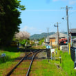 大人の遠足 房総列車の旅(長編)