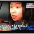 何故東北新幹線は、五時間も止まったのか?  It is caused to conseal H. Inoue's bad performances.
