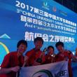 中国大会 (PPUIR) Day 4