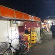 鶴橋の韓国焼肉