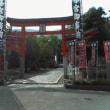 七十九番札所「天皇寺」