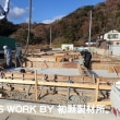 T様邸新築工事(いわき市平) ~基礎立上りコンクリ打設~