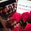 浦和Narcissありがとうございました。