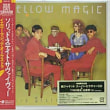 Yellow Magic Orchestra : Solid State Survivor [ 1979,JA ]