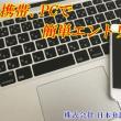 東武スカイツリーライン「草加」駅徒歩9分◇時給1,500円+交通費全額支給