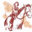 乗馬の習作