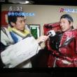 テレビ岩手、みどりの郷仮装展示生中継
