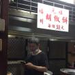 台北で一番美味しいお・や・つ~☆