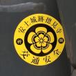 My Jeep® Renegade 神社仏閣ステカ