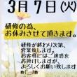 ★★★お休みのお知らせ★★★