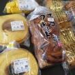 らーめん大将 ~ ヤタローパン ~ コストコ浜松倉庫店
